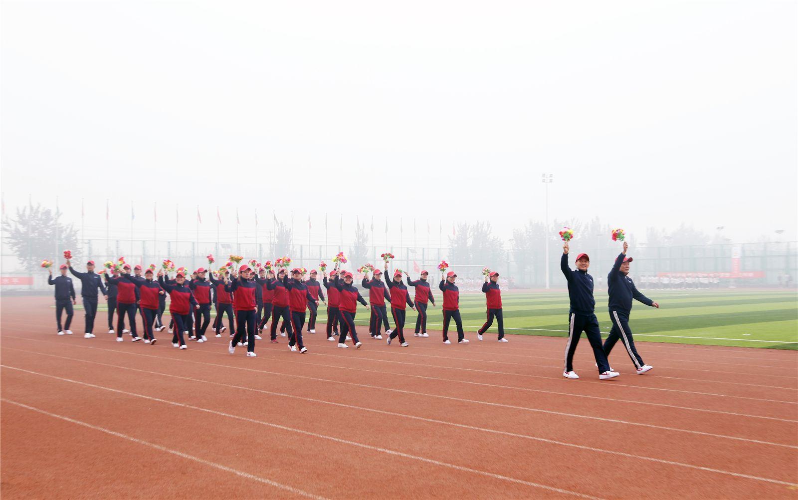 我校举办2016年秋季运动会
